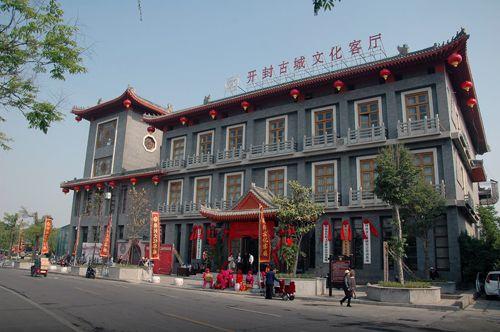 宋都汴梁新地标:开封古城文化客厅向世人开放