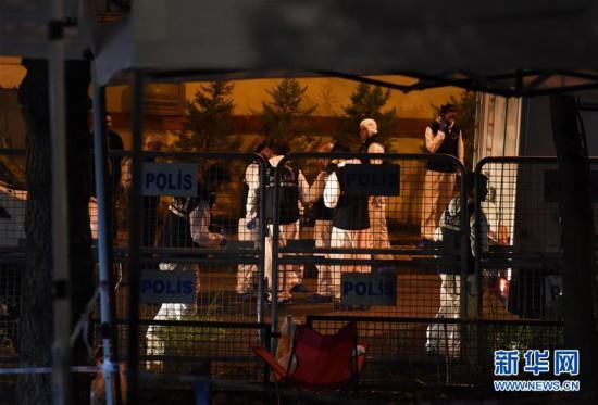 """(国际)(1)土耳其调查组进入沙特领事馆调查记者""""失踪""""事件"""