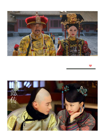 《如懿传》与《甄�执�》角色对比 两位贵妃谁更美?