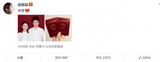 生日晒结婚证!赵丽颖冯绍峰甜蜜宣布喜讯