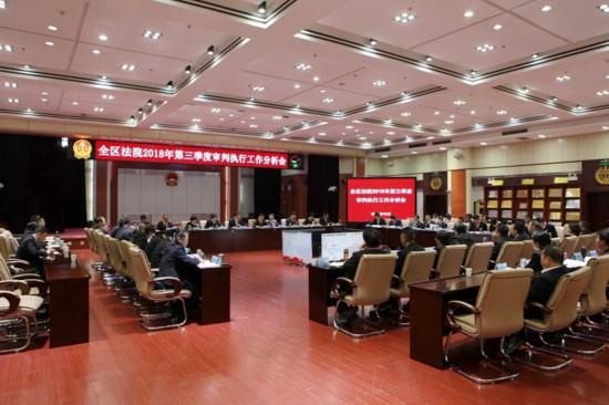 宁夏法院前三季度收案近20万件