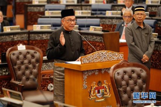 (国际)马来西亚前副总理安瓦尔表示将支持现政府