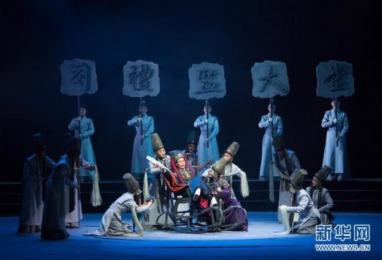 (文化)(2)第四届中国越剧艺术节开幕