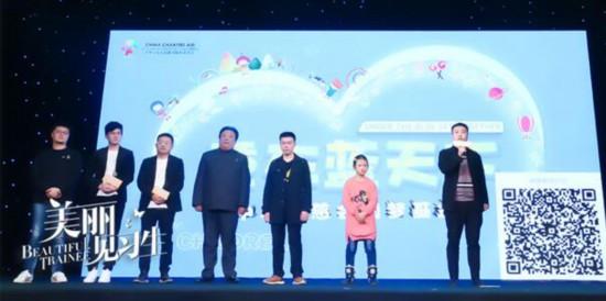 《美丽见习生》全明星发布会 主创齐聚放飞梦想