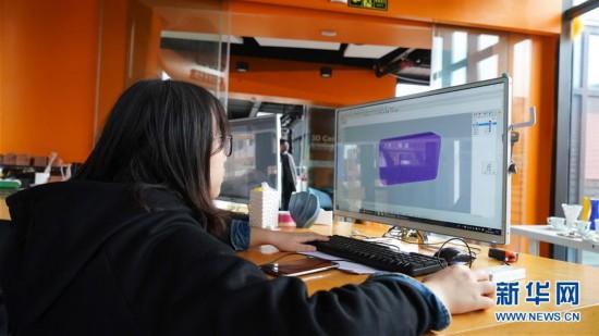 (社会)(1)江西景德镇:3D打印让制作陶瓷更轻松