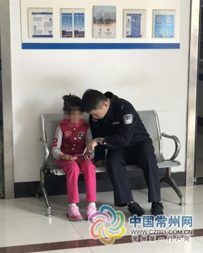 """妈妈将女儿""""遗落""""公交车上 常州民警帮忙找回"""