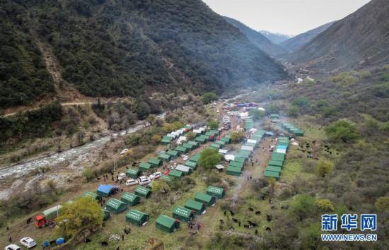 (突发事件后续)(1)西藏江达县山体滑坡安置点见闻