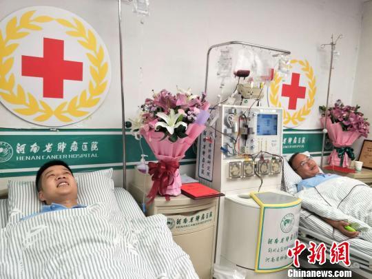 河南两名志愿者同日捐造血干细胞救两名儿童