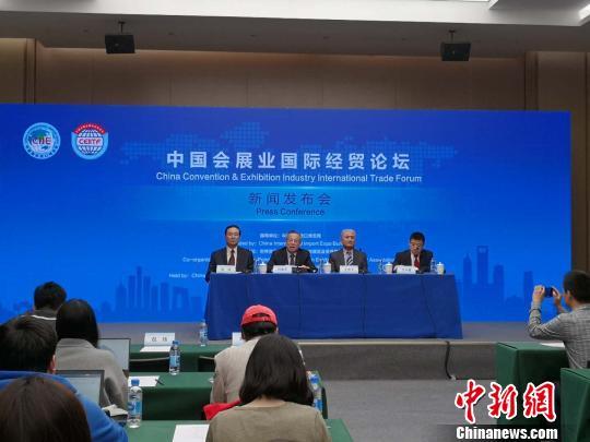 """借力""""进博会""""会展业有望建立多层次国际战略合作"""