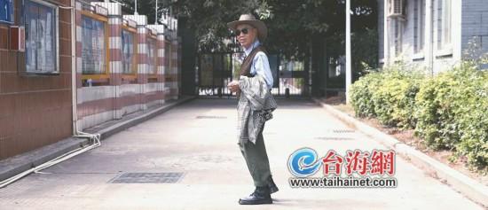 """台湾设计师出手 厦门""""阿聪伯""""变身时尚爷爷"""