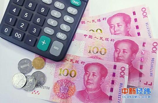 国外点击网赚银行理财收益率七连降9月仅4.58%你少赚了多少?