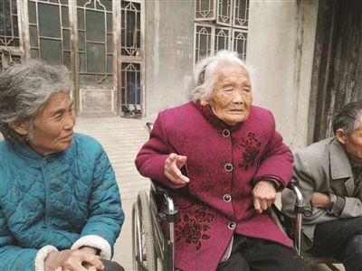 徐州沛县117岁老奶奶长寿秘诀:粗茶淡饭好活动