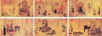 苏轼的十八罗汉像因缘