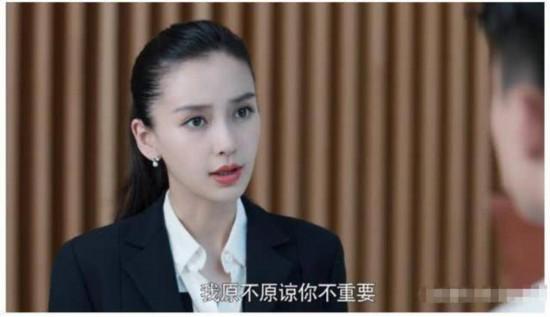 杨颖回应演技争议态度很诚恳 网友:演技没有任何改变