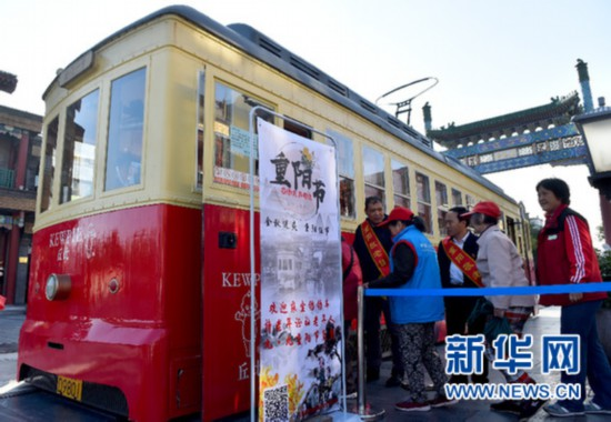 北京:铛铛车上度佳节