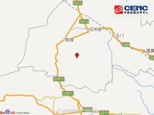 甘肃酒泉市肃北县发生3.6级地震震源深度9千米