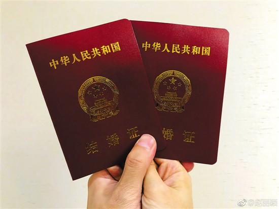 赵丽颖冯绍峰因电影《西游记女儿国》结缘