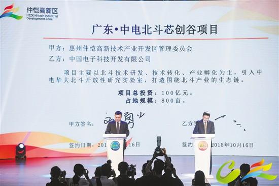 惠州房产网-惠州仲恺开启军民融合新征程