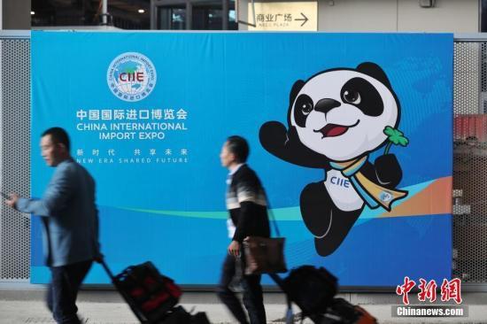 """上海成立规模最大采购团到进博会上""""买全球""""临朐顾建华"""