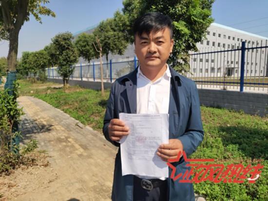 """南京六合中山科技园成""""空壳公司""""集散地? 园区:为完成招商任务"""