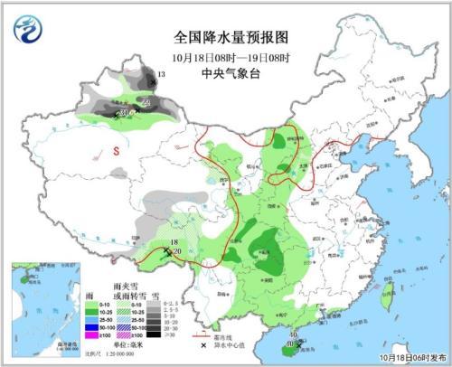 冷空气影响新疆等地华北黄淮等地有霾