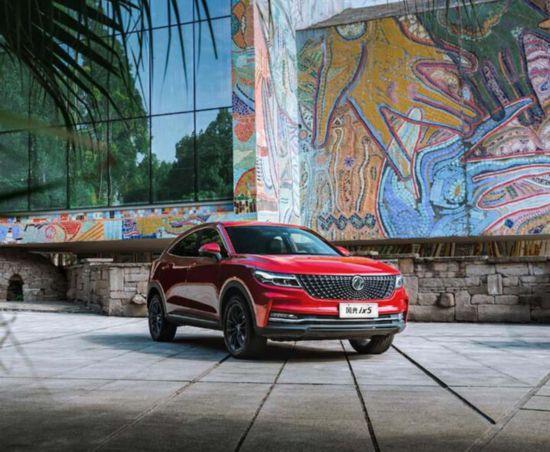 全新轿跑SUV 10月31日开卖 2.0T动力超大众途观L