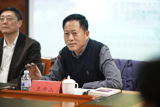 北京作家协会副主席、秘书长王升山发言