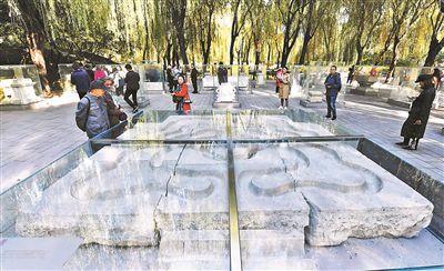 圆明园37件流散文物集体亮相 对公众开放