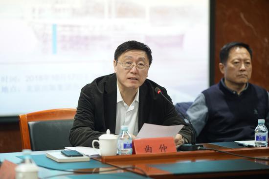 北京出版集团总经理曲仲致辞