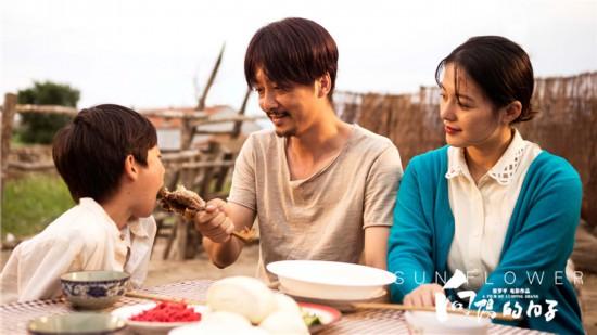 《向阳的日子》暖心上映 片花解锁爱之五大看点