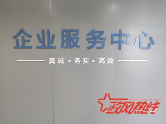 """南京六合中山科技园办理""""空壳公司""""续:或面临巨额索赔"""