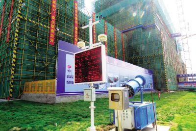 2020年江蘇全省空氣優良率超72% 揚州提前淘汰小燃煤鍋爐