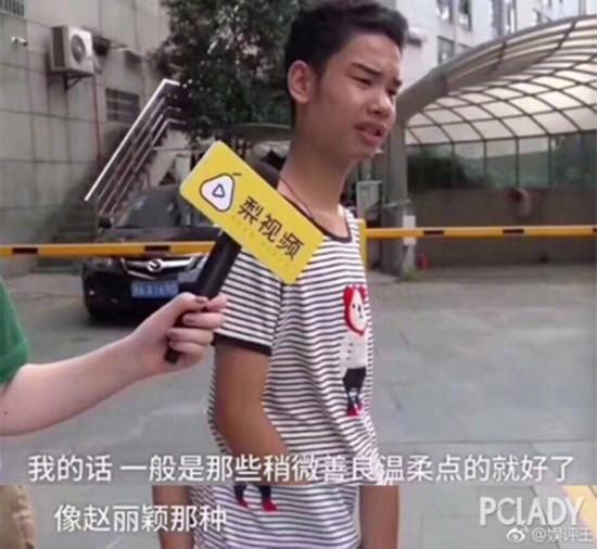 对不起!冯绍峰,你的眉毛比赵丽颖更不合适你
