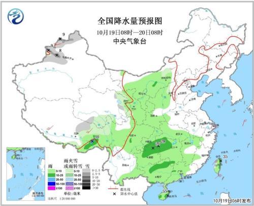 中等强度冷空气将影响北方地区华北黄淮等地有霾