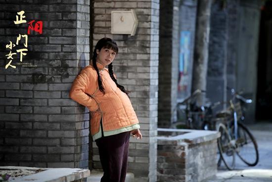 《正阳门下小女人》开播收视夺冠 却因这点引热议