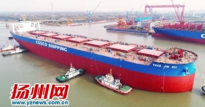 全球最大礦砂船在揚州出塢 甲板有3個足球場大