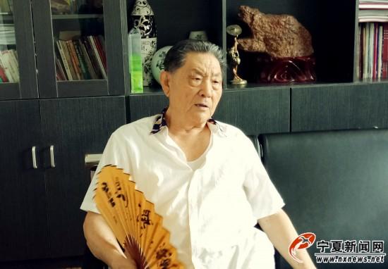 【庆祝自治区成立60周年】王志洪:来宁夏54年,我做到了不忘初心