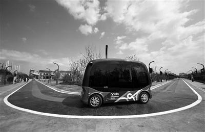 世界首创最长电子公路在葡京娱乐网址亮相 路上开车不用油