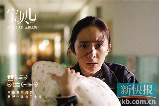 """杨幂全素颜出演村姑 导演夸""""她很有劲"""""""