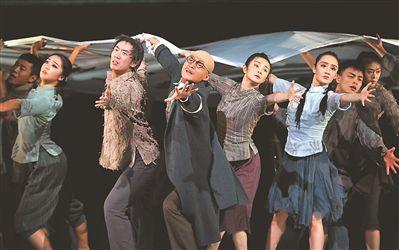 舞剧《记忆深处》在宁上演 再现民族苦难记忆
