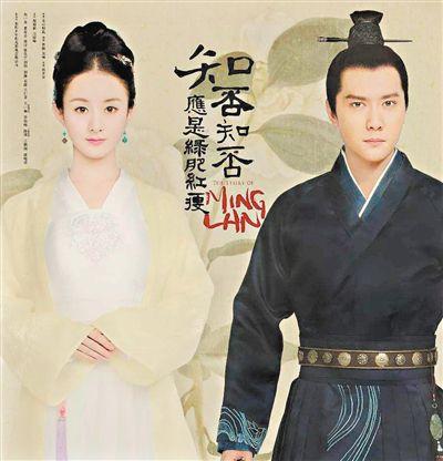 赵丽颖冯绍峰夫妻档新作《知否知否应是绿肥红瘦》或将明年初播出