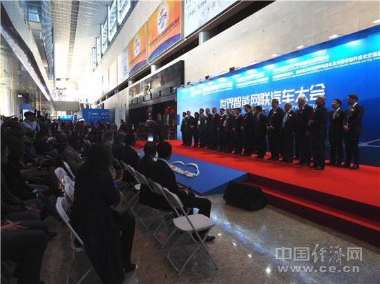 聚焦新能源、开拓智能网联IEEVChina2018升级开幕