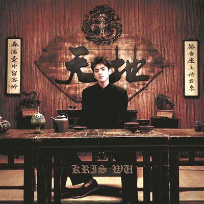 《中国新说唱》收官如何把小众音乐做成大众爆款