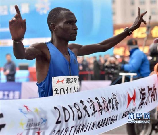 (体育)(1)天津(武清)马拉松赛赛况