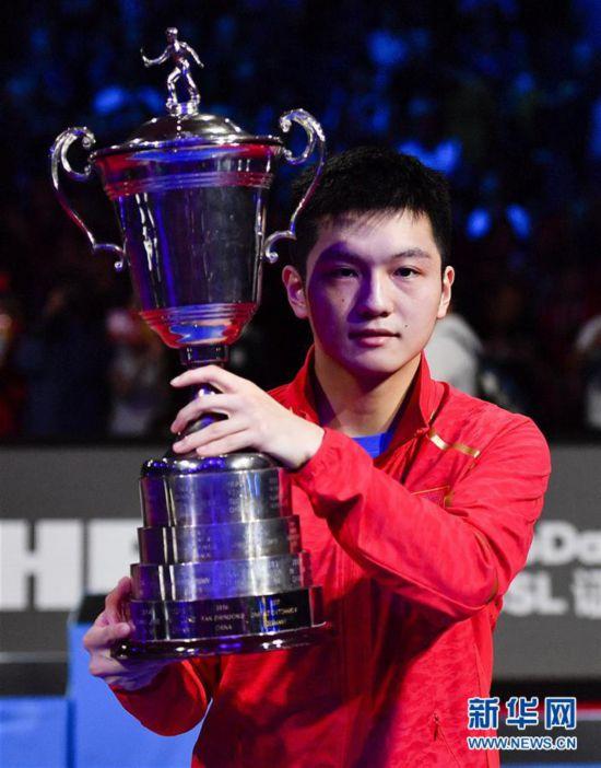(体育)(14)乒乓球——男子世界杯:樊振东夺冠