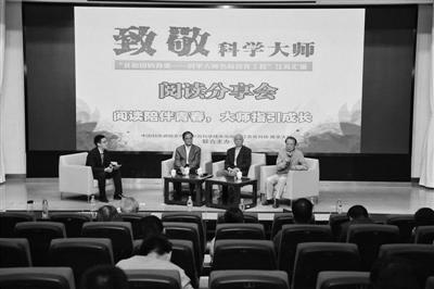 科学大师走进南京高校分享科学和人生感悟