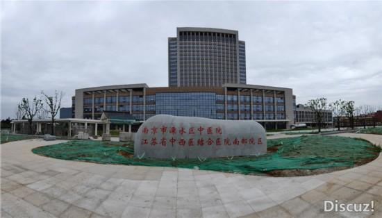 南京溧水科学整合医疗资源 医疗水平不断提升