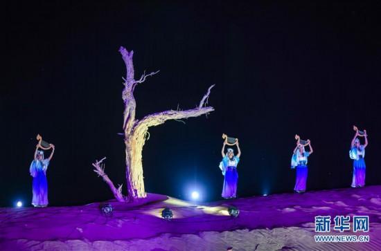(文化)(2)沙漠夜空  古乐飘扬