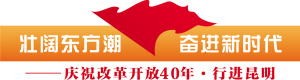 http://www.kmshsm.com/wenhuayichan/28645.html