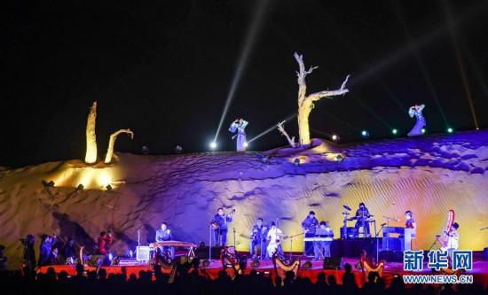 (文化)(5)沙漠夜空  古乐飘扬